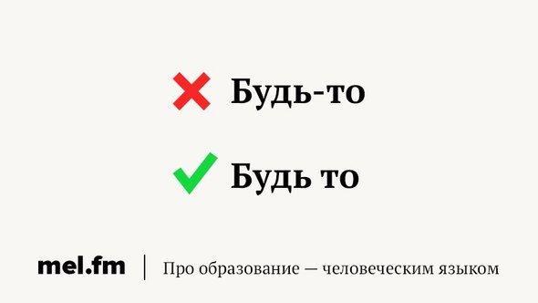 hyphen5