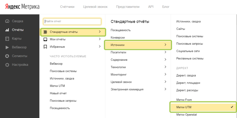 Реклама на яндексе с эйфелевой башней сколько стоит реклама в интернете в москве