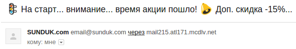 skachannye_fayly_3_0
