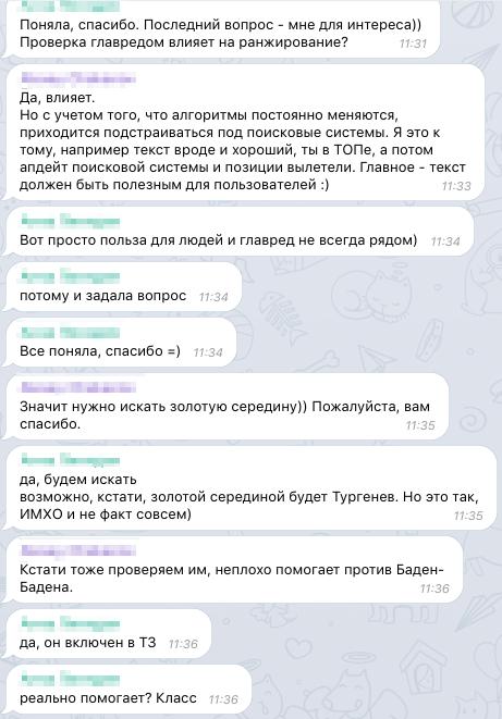 Telegram 03-07 14-52