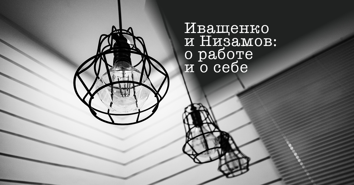 ivnz_madcats-800