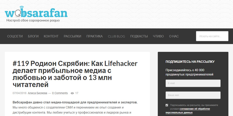 Blog-Websarafan