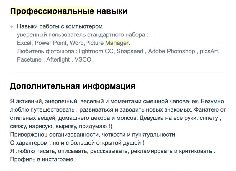 Pochemu_SMM_v_Ukraine_net2