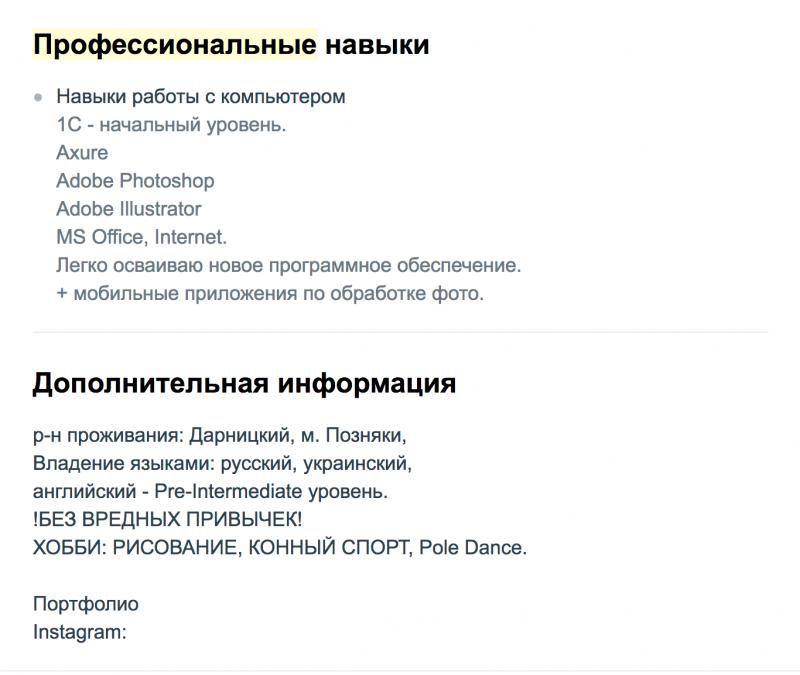 Pochemu_SMM_v_Ukraine_net5