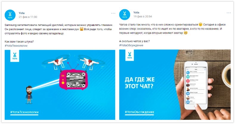 how-to-manage-page-on-vkontakte10-1525766671