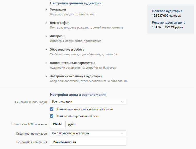 how-to-manage-page-on-vkontakte27-1525766710