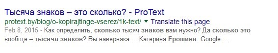 protext2