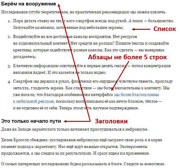 text-web