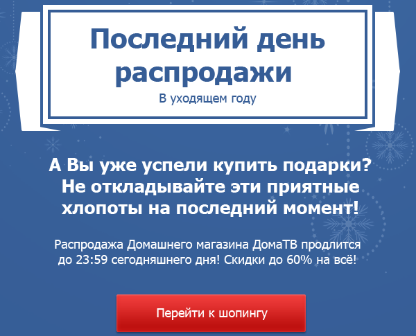 9-email-domatv