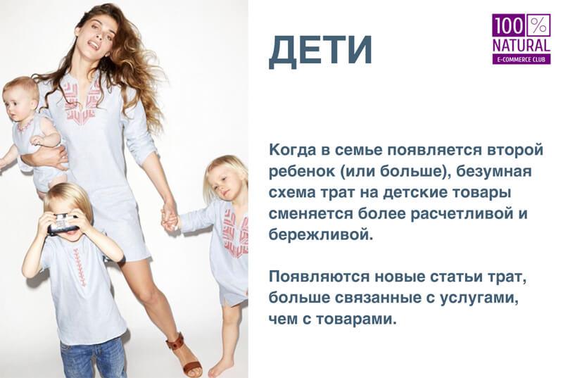 women2-160331085521-27