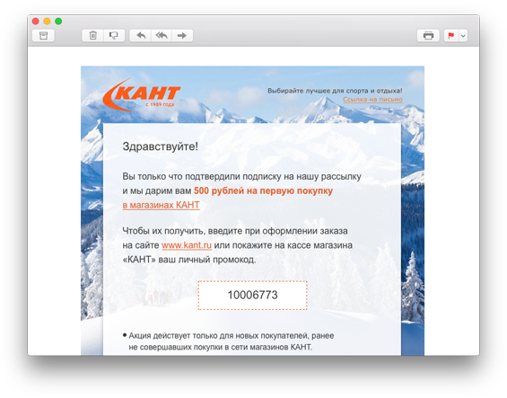 mailservice-3