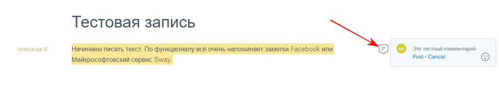 васильев дропбокс3
