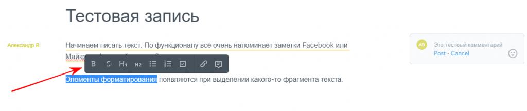 васильев дропбокс4