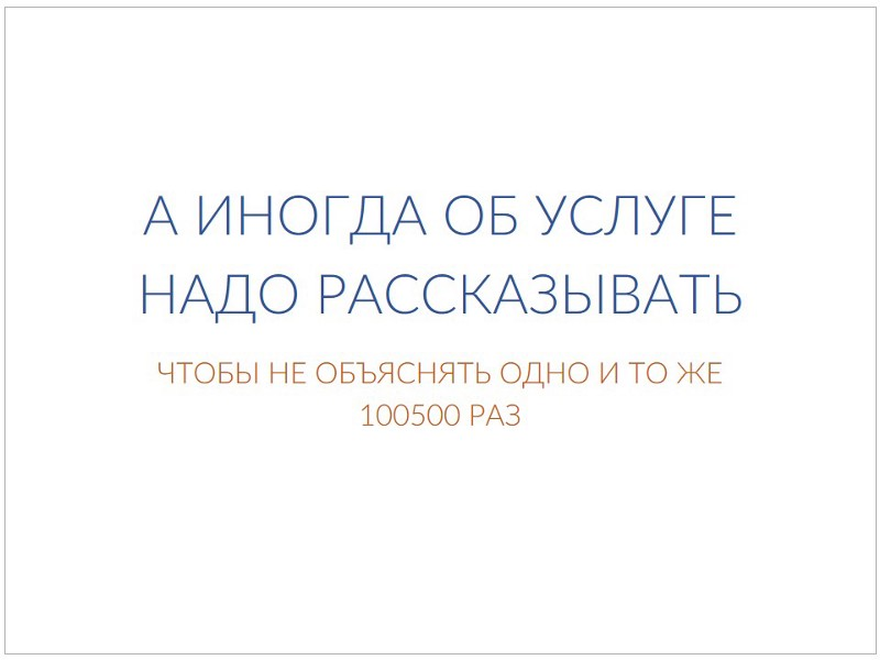 1-29IGm0fUqhnDeopyk49UpA