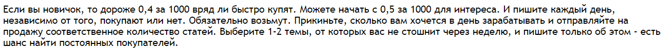 linndenn-3