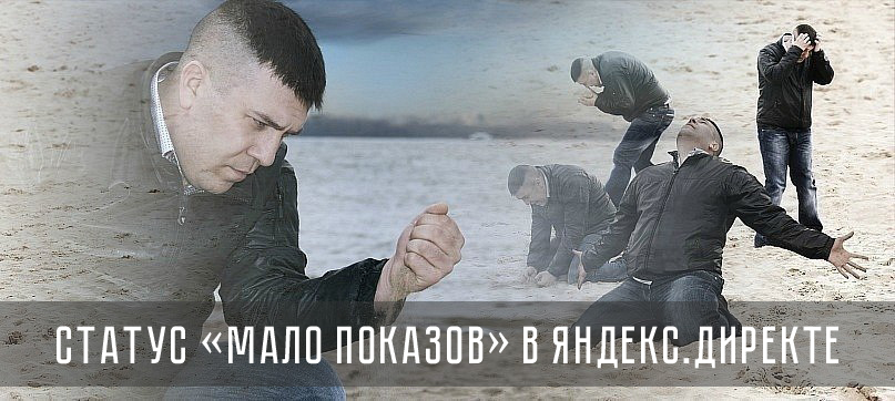 yandex-pokazi-1