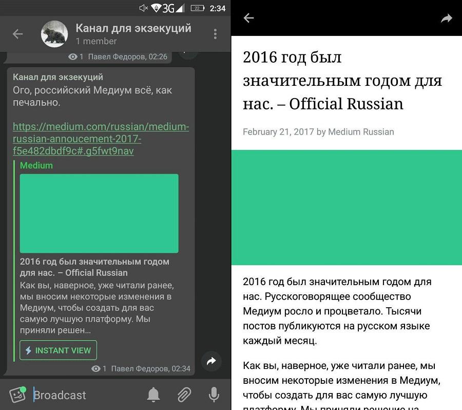 2017-03-03-telegram-18
