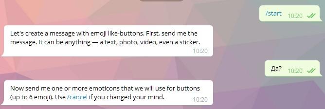 Создание кнопок-лайков