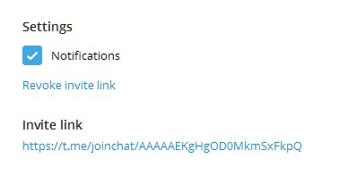Ссылка для вступления и кнопка, которая обновляет ссылку