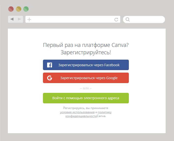 forma-registracii-social