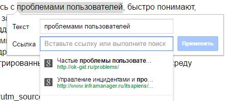 Автоматический поиск источников