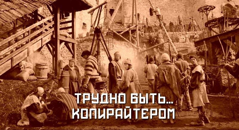 Рабочие на руднике
