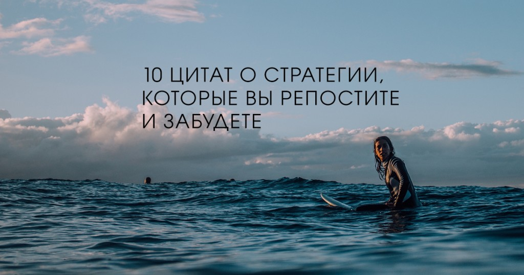 Девушка в воде, надпись