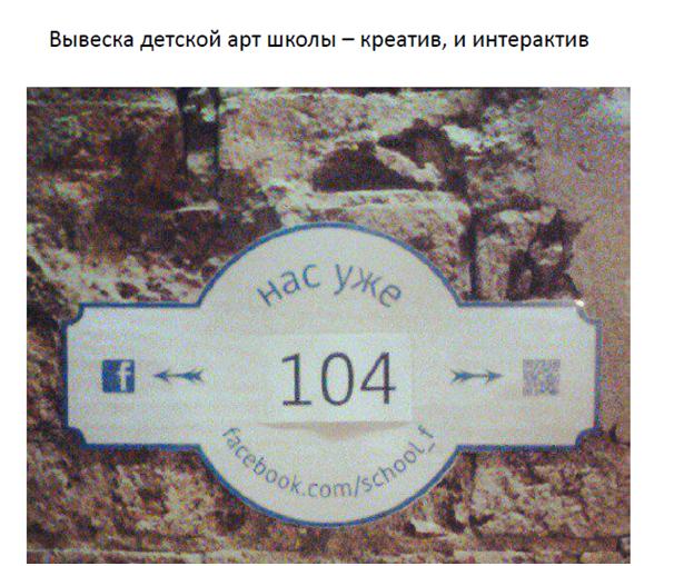 104_allready