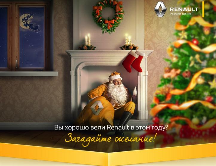 Санта-Клаус и камин