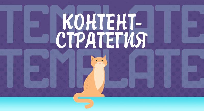 Кот на фоне текста