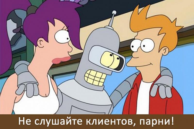 Мультипликационные парень, девушка и робот
