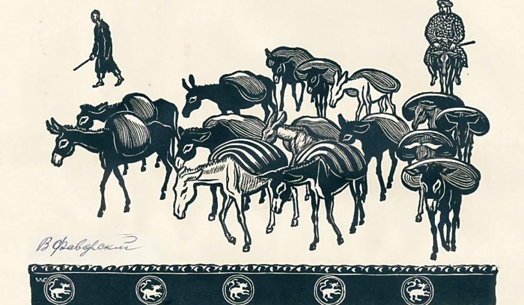 Рисунок:стадо и пастухи