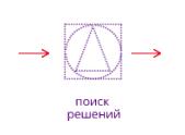 image011-5