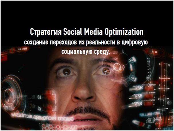 Отражение лица человека на табло, надпись