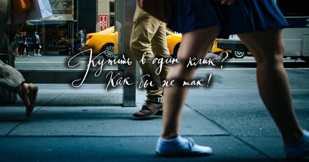 Ноги, идущие по улице