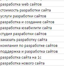 list_of_keywords