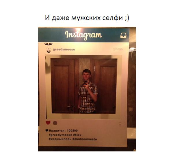 man_selfie