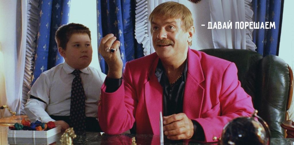 Мужчина в розовом пиджаке и мальчик