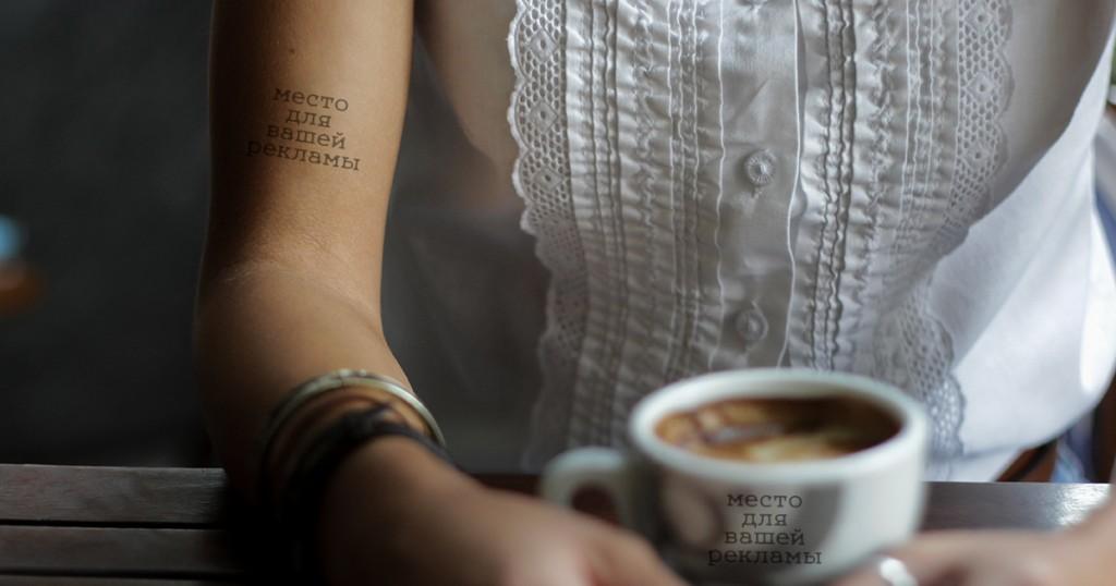 Женские руки и чашка кофе
