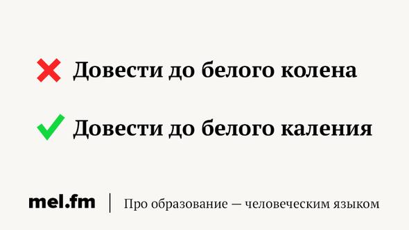 phrase-1