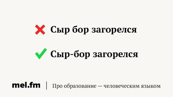 phrase-3