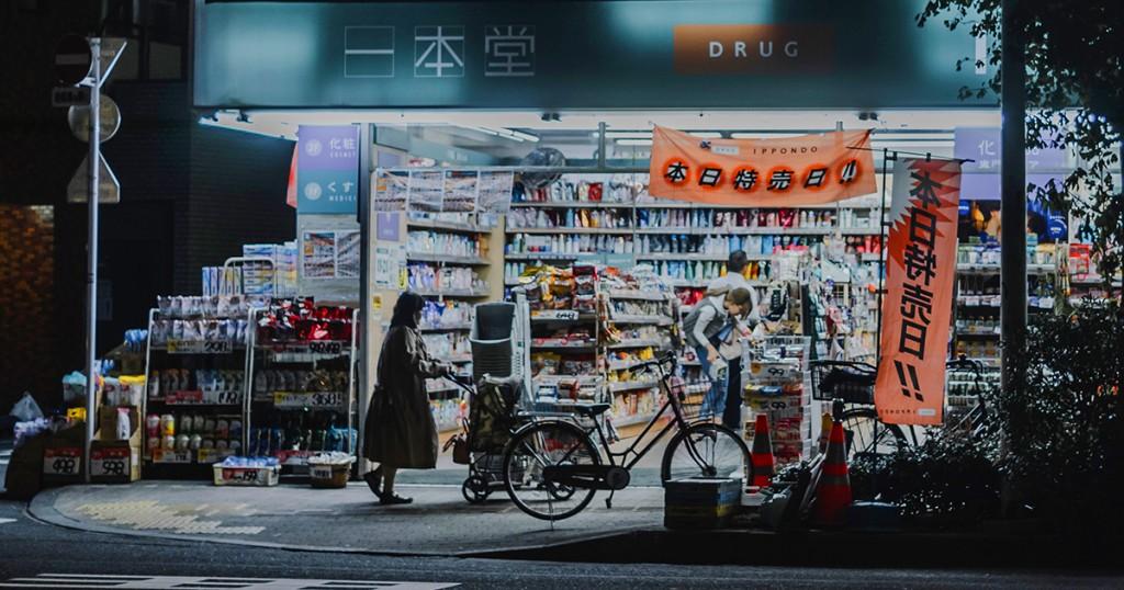 Вечерний торговый квартал