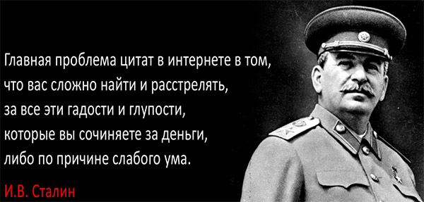 quote-stalin