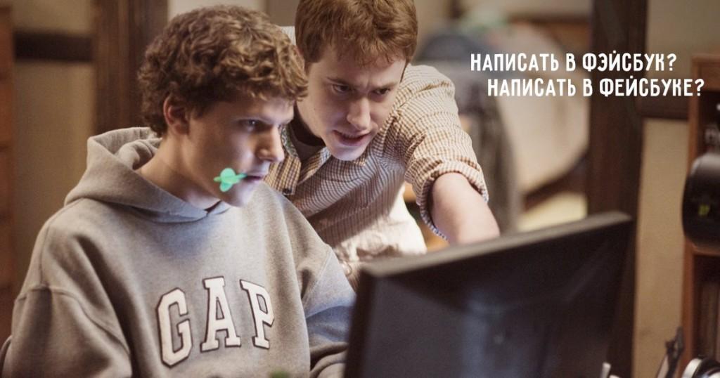 два парня смотрят в экран монитора
