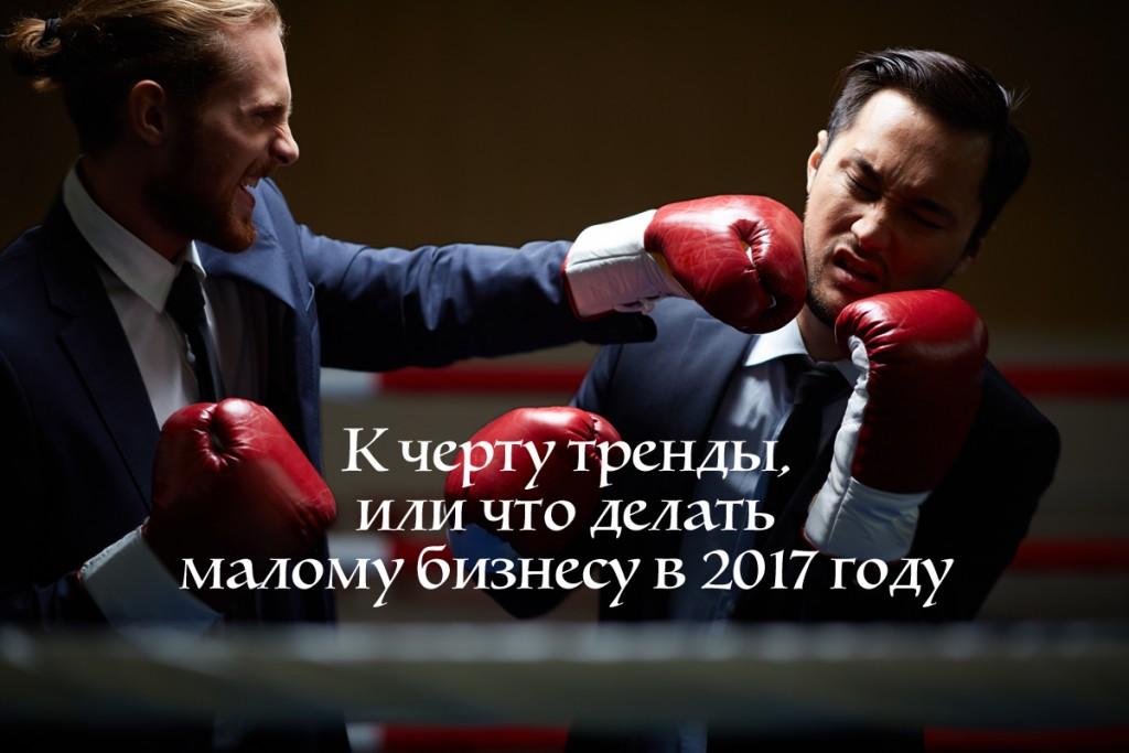 Мужчины в боксерских перчатках