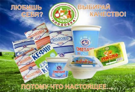 vibarai-kachestvo