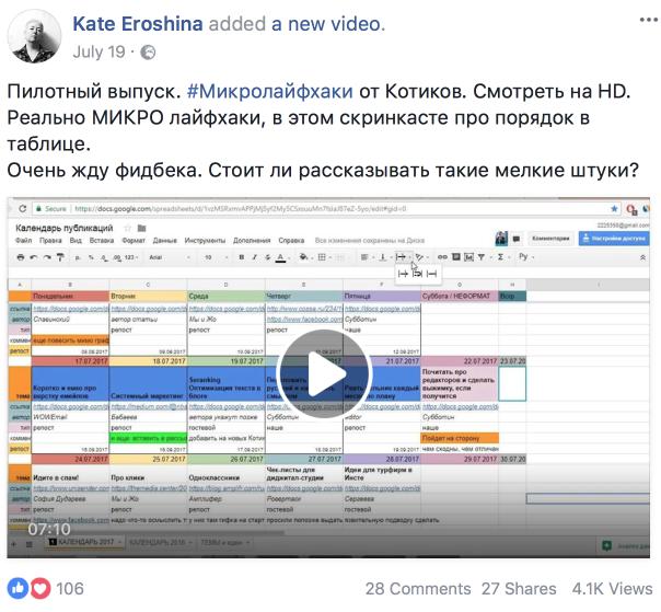 Kate Eroshina 17-08-20 15-38