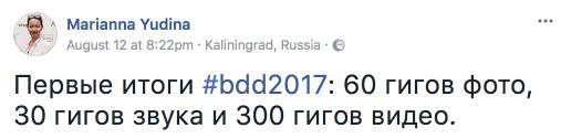 Marianna Yudina 17-08-16 20-57