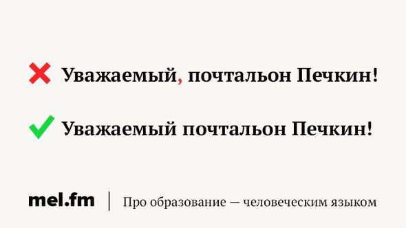 comma5
