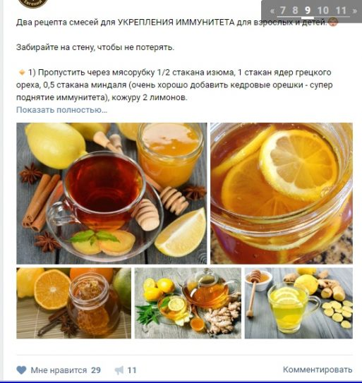 honey-5